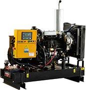 Comprar grupo gerador de energia a diesel